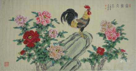 YUXIU Chinese Watercolor Rooster on Paper