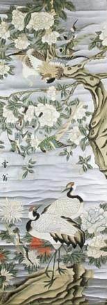 CHEN ZHIFO 1896-1962 Chinese Watercolor