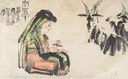 CHENG SHIFA 1921-2007 Chinese Watercolor