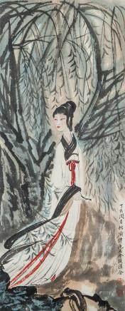 FU BAOSHI Chinese 1904-1965 Watercolor