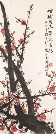 GUAN SHANYUE 1912-2000 Chinese Watercolor