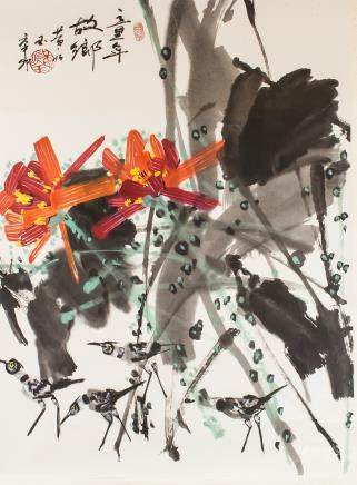 Huang Yongyu b.1924 Chinese Watercolour Childhood