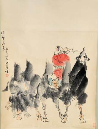 LIU DAWEI Chinese b.1945 Watercolor Paper Scroll