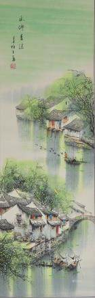 MEI SHENG Chinese Watercolor Landscape Scroll
