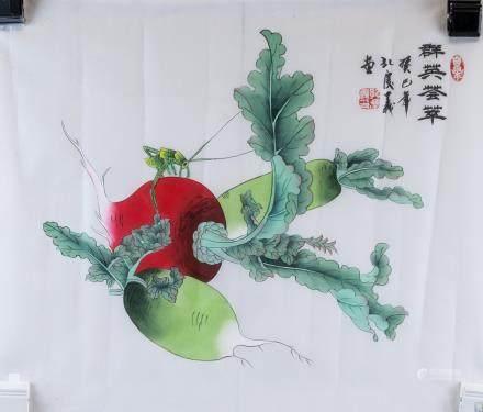 KONG QINGYI Chinese b.1947 Watercolor Radish Silk