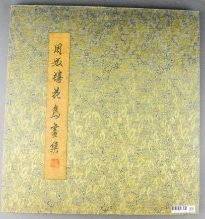 ZHOU SHUXI Fine Chinese Watercolor Sketchbook