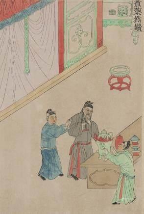 Chinese Watercolor on Paper Framed Zhu Yao Ran Xu