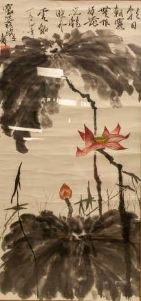 PAN TIANSHOU Chinese 1897-1971 Watercolour Lotus