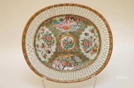 CHINESE ROSE MEDALLION PORCELAIN PLATTER with reticulated ri