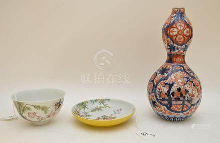 3 Pieces Chinese Porcelain. Double Gourd From Vase Ht. 9 7/8
