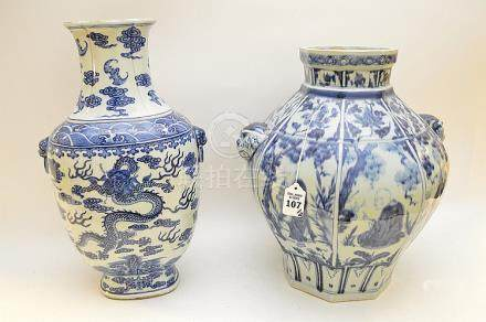 TWO CHINESE PORCELAIN VASES. 1 Blue & White Chinese Porcelai