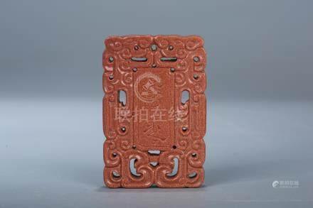 Chinese goldstone amulet.