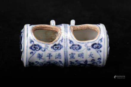 Chinese blue and white porcelain bird feeder, Xuande