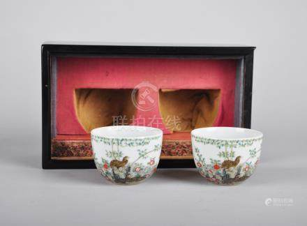 Pair of Chinese famille rose porcelain cups, Yongzheng