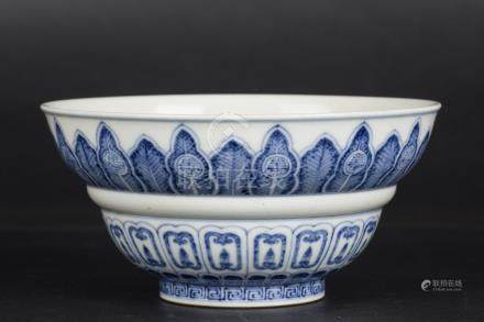 Chinese blue and white porcelain bowl, Yongzheng mark.