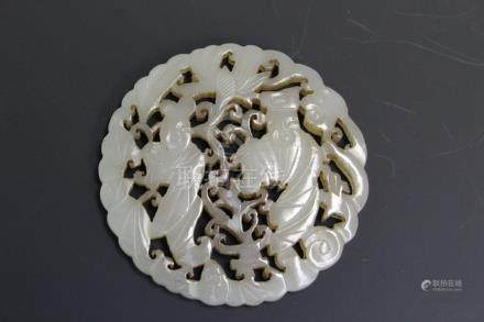 Chinese carved white jade pendant.