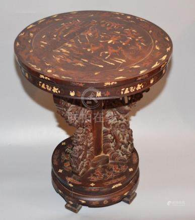 Antique Chinese Carved & Inlaid Table