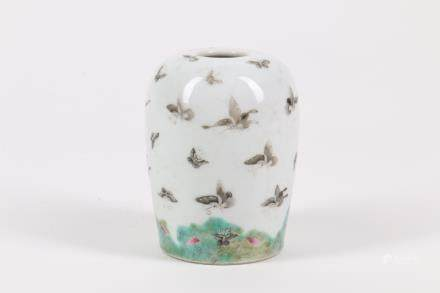 A Chinese Famille-Rose Porcelain Water Pot