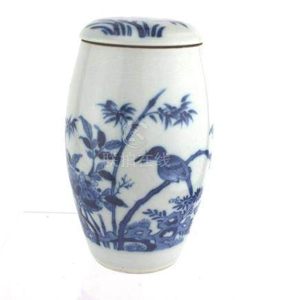 A CHINESE B/W VASE WITH COVER
