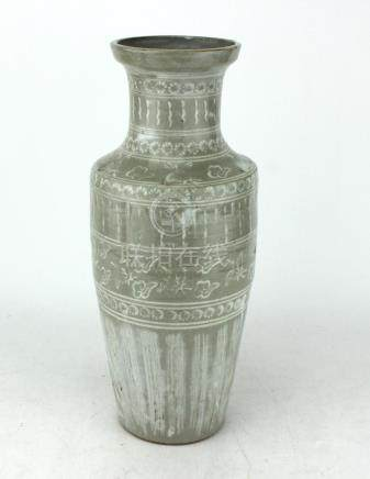 A KOREAN CELADON VASE