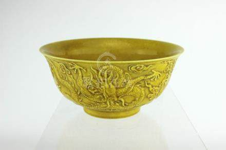 A CHINESE YELLOW GLAZED DRAGON BOWL