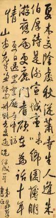 GONG DINGZI (1615-1673)