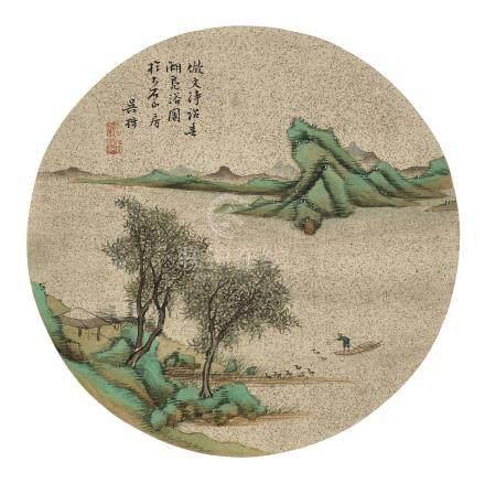 WU KAI (18TH-19TH CENTURY)