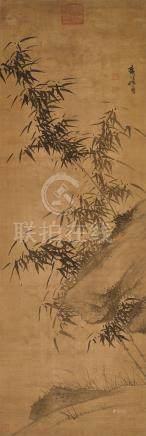 DAI MINGYUE (CIRCA 1625-1670)