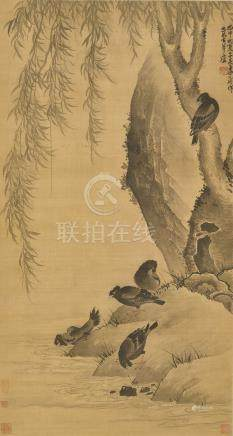 LI KONGXIU (15TH CENTURY)