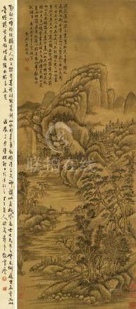 XU JIAN (1712-1789)