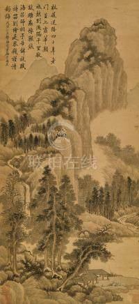 LI ZONGWAN (1705-1759)