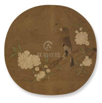 LIN CHUN (12TH CENTURY)