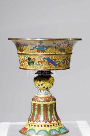 OFFERING VESSELCloisonne enameled,China 18th C. or later,H: 17 cmDecorated with 8 suspicious symbols