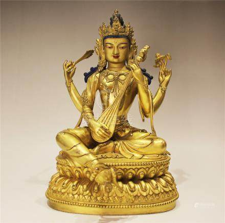 A Gilt-Bronze Figure Of Buddha With Yongle Mark