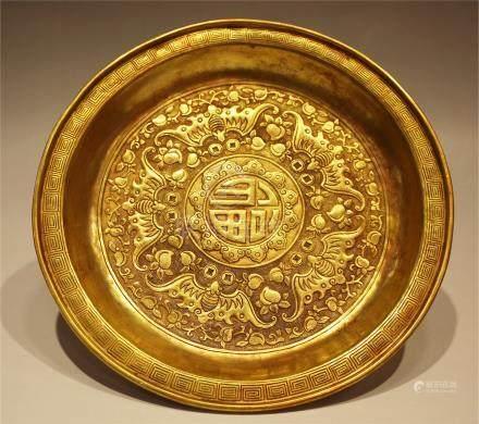 A Bronze Relievo 'Fushou' Dish