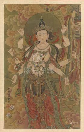 MARICI CHINE Pigments sur soie. 48 x 29,5 cmFragment de peinture représentant l