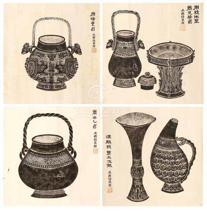 QIAN DING   (1896 – 1989) Bronze Vessels Chinese ink rubbing on paper, four unmounted works 34 x