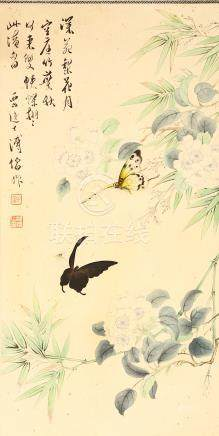 PU RU (attributed to, 1896 – 1963) Butterflies Chinese ink and colour on paper, hanging scroll