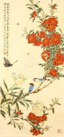 YU FEI'AN   (1888 – 1959) Magnolia Flowers Chinese ink and colour on paper, hanging scroll