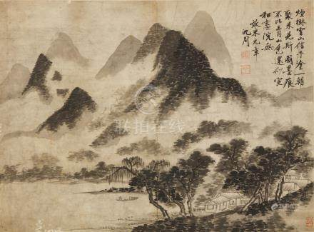 SHEN ZHOU   (1427 – 1509) Landscape Chinese ink on paper, framed painting 56 x 71cm. Provenance: