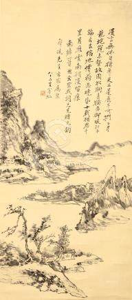 HUANG BINHONG   (1865 – 1955) Landscape Chinese ink on paper, hanging scroll painting 67 x 29cm. 黃賓虹