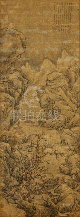 FENG SIZUO Landscape Chinese ink on paper, framed painting 133 x 49cm. 馮斯佐   山水 水墨紙本   玻璃鏡框 款識:樵□