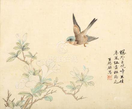 WANG XIQI   (1938 –) Bird and Flowers Chinese ink and colour on paper, framed painting signed Wang