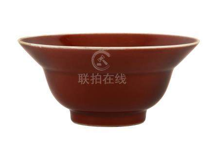 A CHINESE LANGYAO KLAPMUTS BOWL. Kangxi. The rounded body supported on a short high foot and