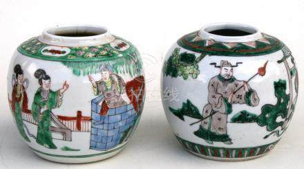 Two Chinese ginger jars decorated with figures in enamel colours, 12cms (4.75ins) high.