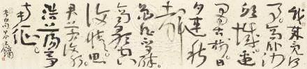 WANG YONG (B. 1948)