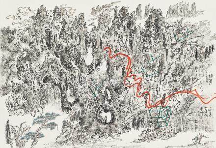 LEUNG KUI TING (LIANG JUTING, B. 1945)