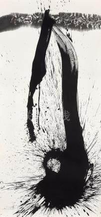 QIN FENG (B. 1961)