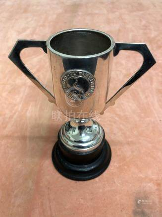 A twin handled silver Waikee Hong Kong trophy with plaque.