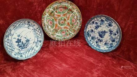 Three Chinese export plates.